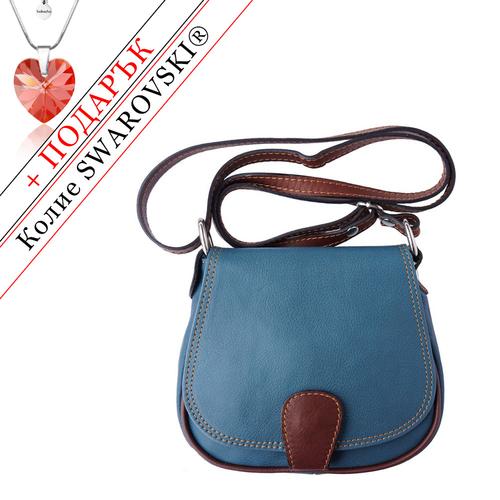 Чанта Естествена Кожа РИМИНИ, FLORENCE, син/кафяв цвят, Код FLB0247