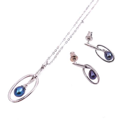 Бижута с перли ВИСЯЩИ ПЕРЛИ сиви, Колие и Обеци със Синтетични перли и Австрийски кристали, Код UB S308