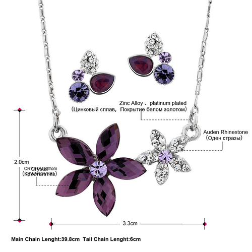 Колие и обеци AMETHYST FLOWER, Бижута ZYRDA Crystals from SWAROVSKI®, Код ZD S014