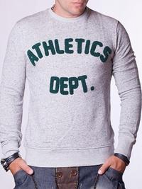 Мъжка блуза Athletics Dept - сива