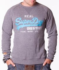 Мъжка блуза Super Premium сива
