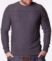 Мъжки пуловер Lefties тъмно сив цвят