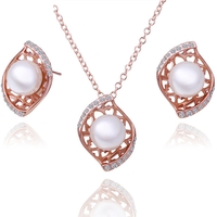 "Комплект бижута с кристали Swarovski Elements и перли ""Pearl Net"""