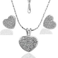 "Комплект бижута с кристали Swarovski Elements ""Silver Shiny Heart"""
