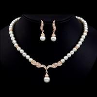Комплект бижута 'Pearl Passion - Rose' с кристали Swarovski Elements и 18K златно покритие