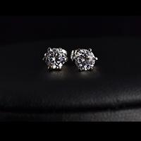 Обеци 'Silver Joy' с кристали Swarovski Elements и 18K златно покритие