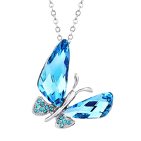 Колие BEAUTIFUL BUTTERFLY, Crystals from SWAROVSKI®, Код ZD N037